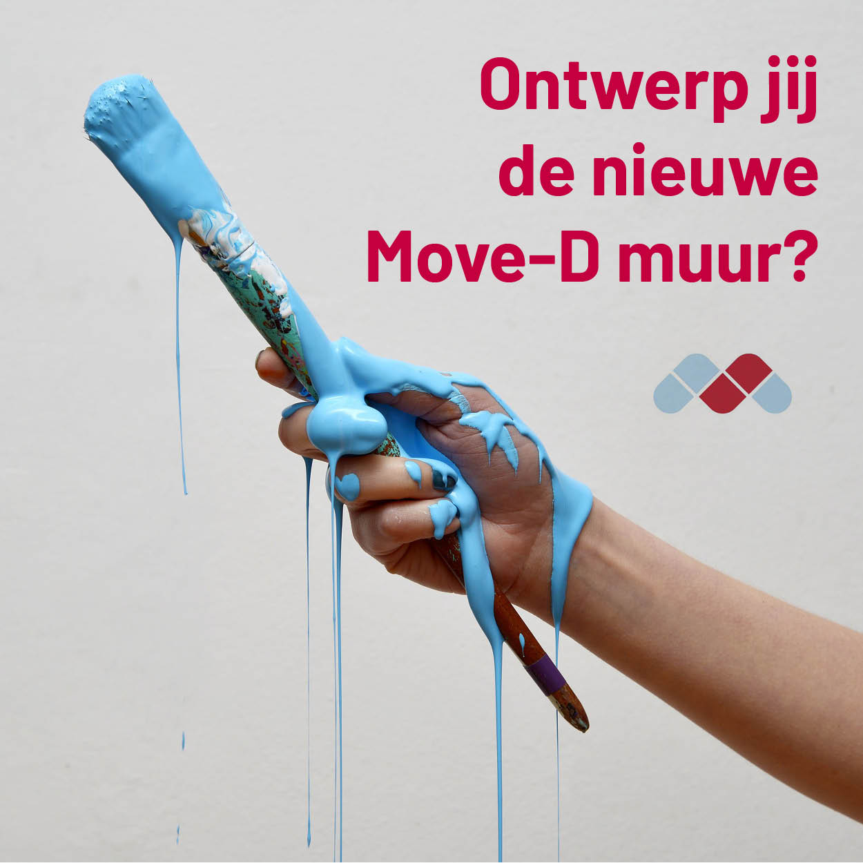 Ontwerp jij onze nieuwe Move-D muur?